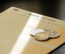 過払い請求・借金整理